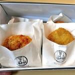 一印かまぼこ店 - 料理写真:かまぼこメンチ(左)& 納豆メンチ