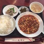 72874333 - 麻婆豆腐(中辛) ¥950-