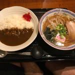 みなと食堂 - カレーラーメン