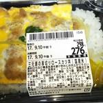 ベイシアマート - 料理写真:かつ丼