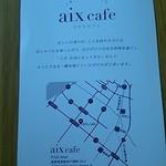 Aix cafe -