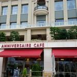 アニヴェルセルカフェ - ANNIVERSAIRE CAFE