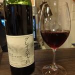 湘南ファーム - 山梨 中央葡萄酒 グレイス茅ヶ岳