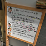 Homemade Ramen 麦苗 - Homemade Ramen 麦苗(むぎなえ)(東京都品川区南大井)外観