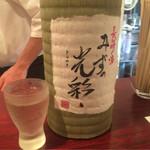 72885848 - 日本酒 みずの光彩 長崎県