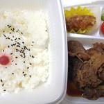 72885918 - 鳥取和牛焼肉弁当