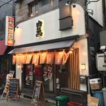 和牛一頭流 焼肉家 肉萬 浜松町店 - 和牛一頭流 焼肉家 肉萬 浜松町店(東京都港区浜松町)外観