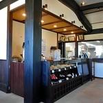 さかた菓子舗 - 販売カウンター