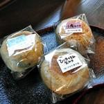 さかた菓子舗 - 購入した焼きおやき類