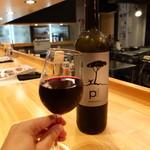 72886856 - 赤ワインで乾杯!