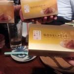 日本酒バル森 - サプライズの仙台土産