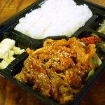 米牛 - お持ち帰りランチ弁当(500円)。