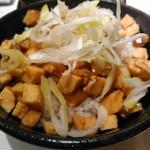 鷄そば処 かしわ - 日替わり丼(鶏チャーシュー)