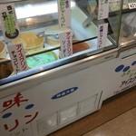 横畠冷菓 - 料理写真: