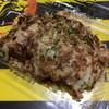 まるたい本舗 - 料理写真:広島風お好み焼き テイクアウト320円