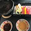 Daifukuen - 料理写真: