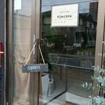 するめcafe - こちらは「するのcafe」