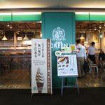 カフェ グリーン トカチ - 外観です