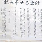 72895557 - 経営理念