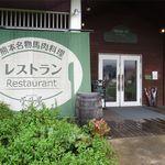 菅乃屋 - 入り口です
