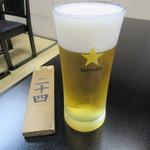 笹乃雪 - 生ビール・下足札