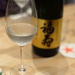 EBISU FRY BAR - 福寿 大吟醸