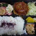 7290522 - 煮込みハンバーグ弁当¥650