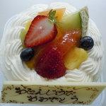 PATISSERIE Bien Sur - 可愛いバースデーケーキ
