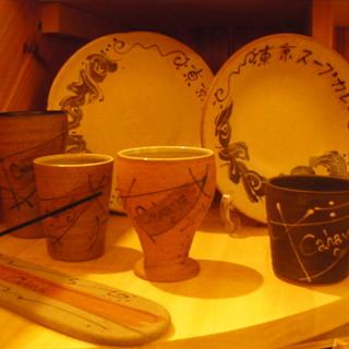 食器もビールグラスも陶芸家が土から作った「笠間焼」
