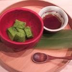 ぬる燗佐藤 横濱茶寮 - 「抹茶のわらび餅」