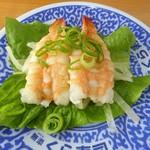 無添くら寿司 - 料理写真:シャリ野菜 えび100円(税抜)