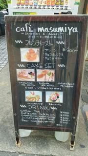 カフェ・マスミヤ - 表の看板