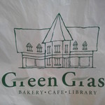 BAKERY&CAFE  Green Grass - 建物が描かれた袋