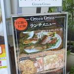 BAKERY&CAFE  Green Grass - ランチメニュー