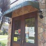 BAKERY&CAFE  Green Grass - カフェのほうの入口 中でつながっています