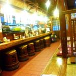 白牡丹 - ◆店内