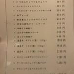 72906306 - 本日のおすすめメニュー