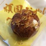 洋菓子工房 ケーキ屋 shimizu - 頑固そうです…笑
