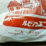 7291579 - お店のビニール袋