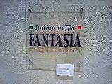 Italian buffet FANTASIA プレ葉ウォーク浜北 name=