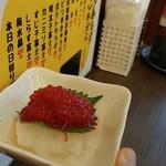 海鮮ダイニング 一源 - すじこ富士