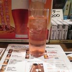 キャサリン'sBAR - キャサリン(600円)