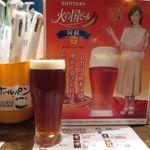 キャサリン'sBAR - 火の国ビール(600円)