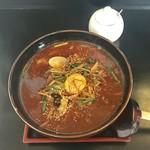 らーめん北龍 - 料理写真:激辛ラーメン750円、ぶんぶんカード100円引きです。