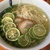 麺処コジマ屋 - 料理写真:平兵衞酢ラーメン