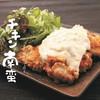日南市じとっこ組合 - 料理写真: