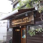72915815 - 1階のパン屋・2階がレストラン