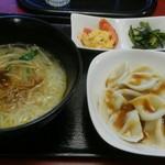 台湾茶 深泉 - 日替わりランチ