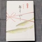 72917489 - 夏の和菓子!!(*^^)v