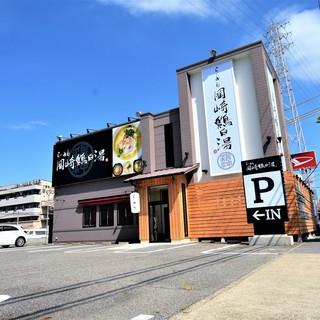 9月4日、岡崎の県道沿いに新登場!駐車場多数あり!!